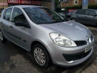 RENAULT CLIO EXPRESSION 16V (silver) 2006