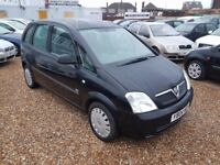 Vauxhall Meriva 1.6 i Life MPV 5dr Petrol Manual, FULL SERVICE HISTORY. HPI CLEAR. CHEAP TAX