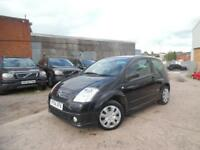 CITROEN C2 FURIO 1.4 PETROL 3 DOOR HATCHBACK