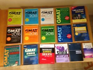 GMAT Textbooks by Wiley (16 items)