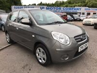2007 KIA PICANTO ICE NEW SHAPE SILVER BRONZE 5 DOOR CHEAP TAX IDEAL FIRST CAR PART EX WELCOME