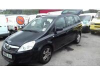 Vauxhall Zafira 1.7CDTi125ps Exclusiv NAV NON RUNNER SPARES/REPAIR ENGINE NEEDED