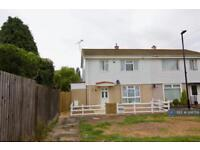 5 bedroom house in Scarborough Way, Coventry, CV4 (5 bed)