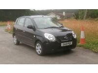 2010 kia picanto chill, REDUCED TO £1000. full year mot, exellent condition