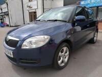 SKODA FABIA 1.4TDI / MANUAL / DIESEL / 5 DOOR / HATCHBACK / BLUE