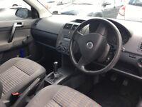 VW Polo 1.2 E, 55 BHP, Diamond Black for Sale
