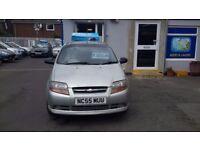 Chevrolet kalos reduced in price £495