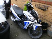 """Honda """"Samsung"""" Scooter 50cc"""