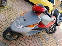 2 peds . £250 takes both peds. Honda xr8 and Suzuki