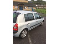 Renault Clio 1.4 Expression 16v EXTREMELY LOW MILAGE