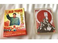 CHAIRMAN MAO PLAYING CARDS, NEW, POKER SET, CHINESE, UNOPENED IN SELLOPHANE, COMMUNIST
