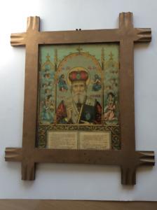 Ancienne image religieuse encadrée, prêtre orthodoxe (?)
