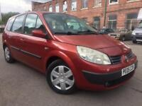 05 plate - Renault Grand Scenic - 7 seater - 4 months mot - cambelt done - clean car
