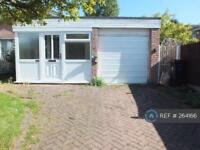 3 bedroom house in Lindrick Drive, Leicester, LE5 (3 bed)