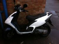 Nrg mc3 cat c write off gilera