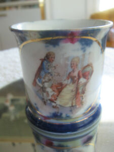ADORABLE OLD-FASHIONED CHINA CUP [As Is]