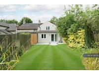 4 bedroom house in The Laurels, The Gibb, SN14 (4 bed)