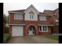 5 bedroom house in Langdon Close, Consett, DH8 (5 bed)