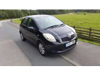 Toyota Yaris 1.3 vvt-i zinc 5dr petrol. one lady owner from new, full service history for sale