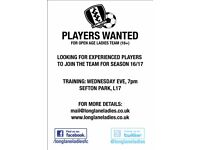WOMEN'S FOOTBALL TEAM REQUIRES EXPERIENCED PLAYERS