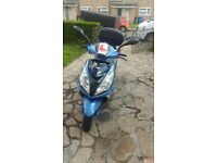 Lexmoto FMS 125cc Moped