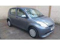2010 PERODUA MYVI 1.29cc EZi SE AUTOMATIC GREY 12Mths MOT/ 20K Milges/FSH/One Owner/Superb Condition