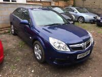 2007/56 VAUXHALL VECTRA 1.9 CDTI DIESEL FULL SERVICE HISTORY TIMING BELT CHANGED