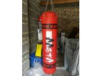 Hanging punch bag