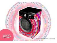 AEG Washing Machine Limited Edition Giles Deacon Model