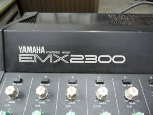 Portable Powered Yamaha 12 Channel Mixing Console - Exceptional!