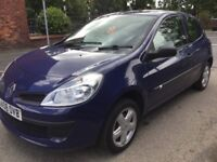 Renault Clio Dynamique 2008 new shape. Low miles only 64000