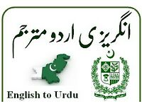 Learn Urdu and English Language and life in the UK call 07804249716