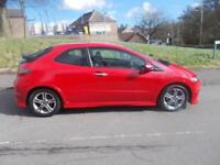 HONDA CIVIC 1.4 I-VTEC TYPE S 3d 98 BHP (red) 2011