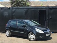 ★ 2007 VAUXHALL CORSA 1.0L + 5 DOOR + ONLY 1.0L ★