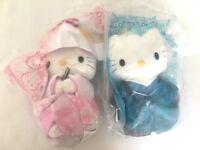 Hello Kitty Dear Daniel Japanese Wedding Bride Groom Kimono Plush McDonalds NEW
