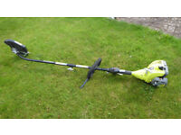 Ryobi RPH26E 26cc Power Head Multitool Expand it power unit with AED04 lawn edger attachment