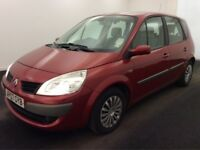 2007 RENAULT SCENIC 1.6 AUTOMATIC EXPRESSION, TOP OF THER RANGE-FULL SERVICE HISTORY