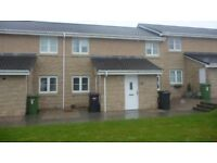 2 BEDROOM FLAT FOR RENT - FULLY FURNISHED £600 per MONTH