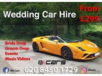 ★★★ Wedding Car Hire - Rolls Royce Hire - Rolls Royce Phantom Hire - Lamborghini Hire ★★★