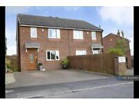 3 bedroom house in Moorfield Mews, Blackburn, BB1 (3 bed)