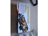 Teppanyaki Grill (£15)