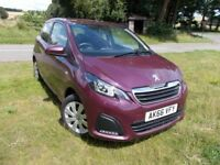5 door Peugeot 108 for sale. Great compact car, in perfect condition