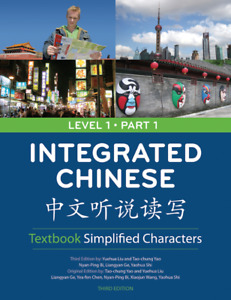 Textbook: Integrated Chinese: Part 1, Level 1 – Third Edition