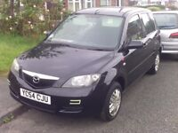 SORRY, SOLD....., MAZDA 2 ANTARES, PRETTIEST LOOKING LITTLE CAR ANYWHERE, GLEAMING,AND VERY CHEAP.