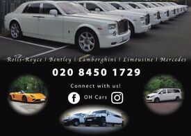 Wedding Car | Wedding| Rolls Royce Phantom Hire | Rolls Royce hire | Phantom Hire | Lamborghini hire