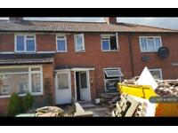 3 bedroom house in Waltham Rd, Carshalton, SM5 (3 bed)