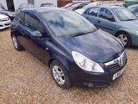 Vauxhall Corsa 1.2 i 16v Energy Hatchback, 1 LADY OWNER FROM NEW. FULL SERVICE HISTORY. HPI CLEAR
