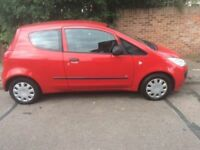 Mitsubishi COLT 2008 1.1 Manual 3 Door Hatchback