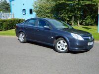 2007 '57' Vauxhall Vectra 1.8 petrol Exclusiv, 5 Door Hatchback, MOT'd until 6/9/17