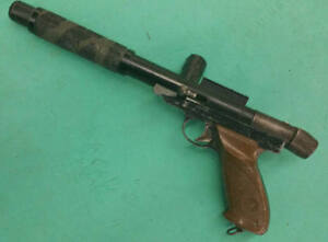 Old pump-action paintball marker